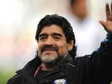 Стадион «Наполи» будет переименован в честь Диего Марадоны