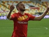 Источник: «Динамо» следит за полузащитником «Ени Малатьяспора»