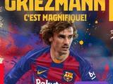 Официально. Гризманн — игрок  «Барселоны»