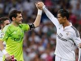 Касильяс: «Роналду заслужил «Золотой мяч»