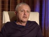 Игорь Суркис: «Прежде всего надежность обороны, а в атаке всегда будет возможность забить»