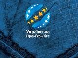 Официально. Чемпионат Украины возобновится 30 мая. Расписание матчей 24 тура