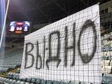 Болельщики «Черноморца» вывесили на матче баннер «Вы — дно» (ФОТО)