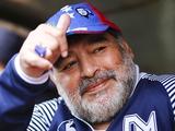 Таинственные сейфы Марадоны прибыли в Аргентину