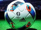 Зидан представил официальный мяч Евро-2016 (ФОТО)