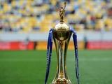 Кубок Украины: представительство дивизионов в 1/4 финала за всю историю турнира