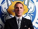 Роджерс — главный кандидат на пост тренера «Манчестер Сити»