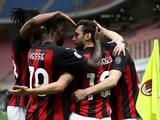 «Интер», «Милан» и «Ювентус» не будут наказаны за участие в Суперлиге