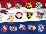 Чемпионат Нидерландов приостановлен из-за коронавируса