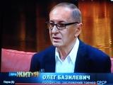 Чувство такта Сергея Реброва...