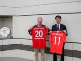«Бавария» заключила соглашение с Федерацией футбола Южной Кореи