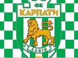 «Карпаты» официально подтвердили, что у клуба нет средств для дальнейшего участия в чемпионате Украины