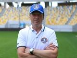 Юрий Бакалов: «Задача «Львова» на сезон не меняется — как минимум, попадание в шестерку»