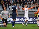 ФФУ должна отменить матч «Мариуполь» — «Шахтер»?
