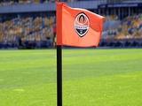 Официально. «Шахтер» заявил НСК «Олимпийский» как домашнюю арену на сезон-2020/2021