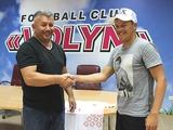 Денис Кожанов перешел в «Волынь»
