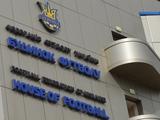 Генпрокурор Ирина Венедиктова включилась в расследование «дела ФФУ/УАФ»