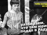 Слугі народа, особа що займає крісло президента України та Медведчук/опзж