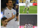 Данило Силва: «Слава Украине!» (ФОТО)