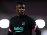 «Барселона» и «Манчестер Сити» могут совершить обмен футболистами
