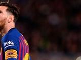 Месси: «Реал» и«Атлетико» хорошо поработали на трансферном рынке»