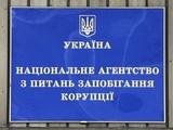 Официально: Павелко не имеет права совмещать обязанности депутата ВР и работу в УЕФА и ФИФА