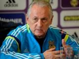 Михаил Фоменко огласил состав сборной Украины на матчи с Испанией и Латвией