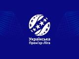 Стал известен календарь первого круга чемпионата Украины сезона 2021/22