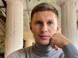 Евгений Левченко: «Это совсем другая сборная Украины!»