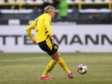 «Челси» приготовил 90 млн евро на приобретение Холанда