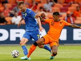 Евро-2020. Нидерланды — Украина — 3:2. Обзор матча, статистика