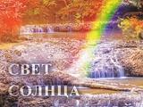 """Мы приводим в """"Динамо"""" внучат..."""