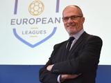 В Европе активно обсуждают реформу Лиги чемпионов