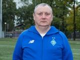 Алексей Дроценко: «Тренировку для «Динамо U-14» пригласили провести Георгия Цитаишвили»