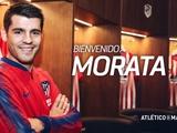 Официально. Альваро Мората — игрок «Атлетико»