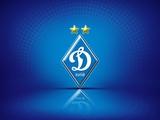 13 мая. Сегодня родились... Киевскому «Динамо» — 89! (ВИДЕО)