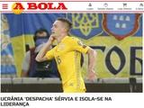 СМИ Португалии: «Стоит настраиваться на борьбу за второе место в группе»