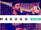 MEGOGO прекратил переговоры с телеканалами «Футбол» о выдаче сублицензии на трансляцию еврокубков на ближайшие 4 года