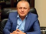 Игорь Суркис прояснил ситуацию по трансферам «Динамо»