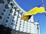 Официально. Кабмин Украины сделал проведение футбольного чемпионата невозможным