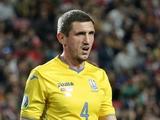 Сборная Украины может потерять еще одного игрока «Шахтера»