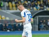 «Динамо» на карантине. Виктор Цыганков