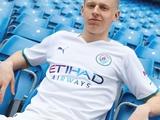 «Манчестер Сити» презентовал новую гостевую форму (ФОТО)