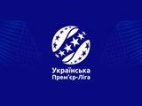 Бывший журналист каналов «Футбол» тоже может баллотироваться на пост президента УПЛ