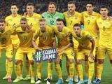 Рейтинг ФИФА: сборная Украины — по-прежнему в топ-25