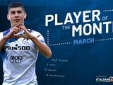 Малиновский назван лучшим игроком «Аталанты» в марте (ФОТО)
