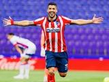 Карлос де Пена ярко отреагировал на триумф «Атлетико» в чемпионате Испании