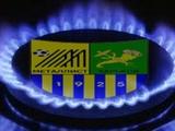 «Металлист» продан группе компаний «ГазУкраина»