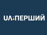 «UA:Перший» может стать транслятором УПЛ