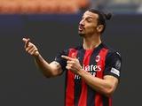 Ибрагимович назвал лучшего футболиста за всю историю